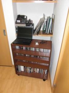 8462b1dc15 使いやすいキャスター付DVD/CD収納棚 « ソロ・モビリア