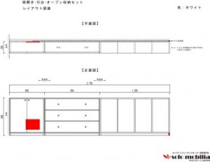 2c69496736 PDF図面はこちら→レイアウト図 商品詳細図